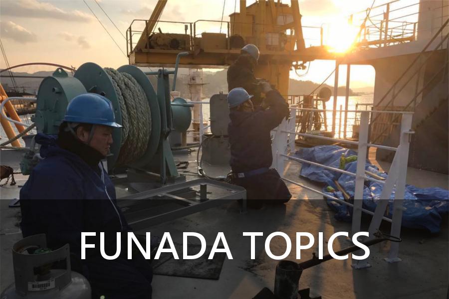 topic-thumbnail