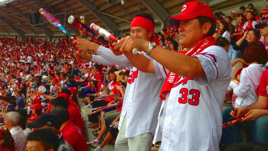 Baseball game watching ( Hiroshima Toyo Carp )